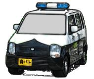 青パト隊ロゴ